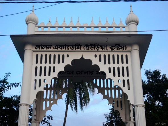 entrance to campus of the mausoleum of lalan shah-cheurria-kushtia-sohelee
